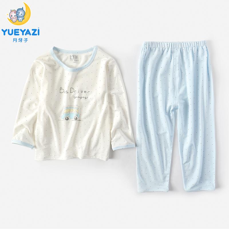 1-3岁夏季婴儿睡衣套装男宝宝薄款莫代尔家居服女儿童夏装空调服2