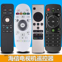 原装款海信电视遥控器万能网络TV CN3A57/17/3A56/3B26/3A68/5A58 CN-22601/3B12/3F12/16/3E16 CRF3A68/5A58
