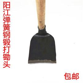 包邮锄头种菜农具除草翻地松土农具钢镐刨锄挖地配柄锄头弹簧钢锄