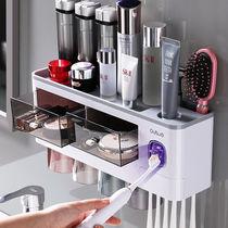 牙刷置物架刷牙杯漱口挂墙式卫生间免打孔壁挂网红收纳盒牙缸套装