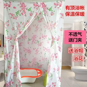 浴罩洗澡成人加厚保温保暖浴帐免安装家用冬天的圆形沐浴罩账帐篷