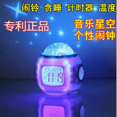 星空投影闹钟创意夜光儿童电子静音多功能学生用智能可爱小床头钟