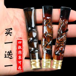神龙木海柳烟嘴双重循环型过滤净烟器可清洗血柳香菸粗细烟斗
