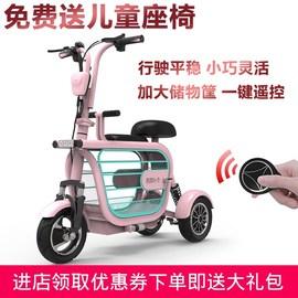 电动三轮车家用小型代步车单人迷你成人女士接孩子亲子助力电瓶车