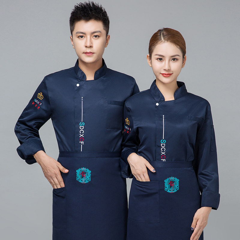 New long sleeve uniform mens and womens kitchen clothes cook clothes autumn clothes baking bakery cake work clothes autumn and winter customization