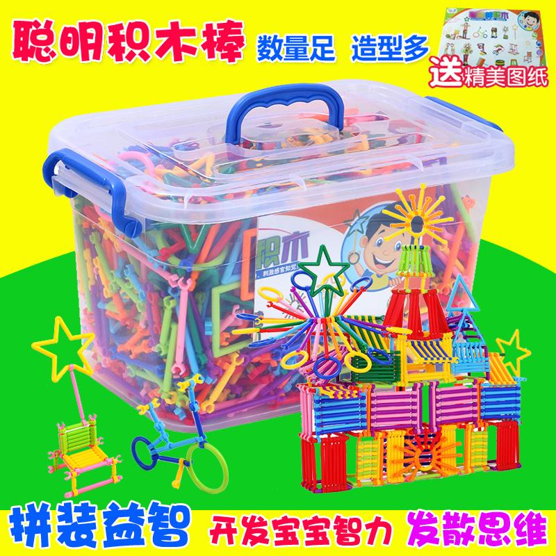 儿童益智立体拼图玩具1-2-3岁宝宝开发智力积木4-5-6周岁男孩女孩