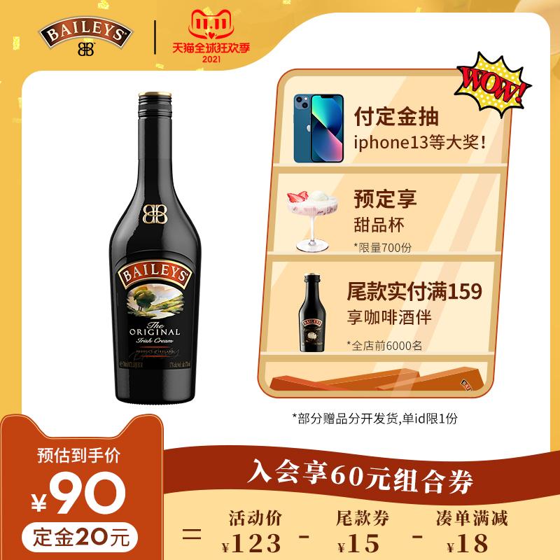 【双十一狂欢预售】百利甜酒baileys原味700ml配制烘焙力娇酒洋酒