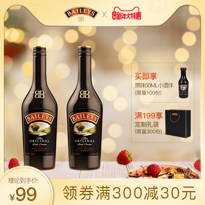 百利甜酒小瓶baileys原味375ml*2瓶烘焙女性力娇酒