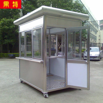 Stainless Steel kiosk Security Kiosk mobile outdoor security kiosk factory duty room doorman parking lot toll booth
