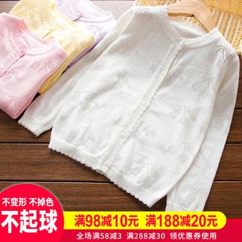 儿童装女童开衫洋气夏季薄款空调衫外搭女宝宝针织衫婴儿春秋外套