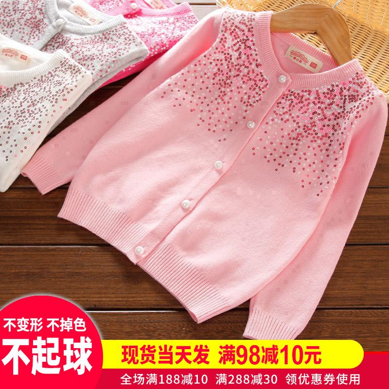 女童毛衣开衫春装童装儿童针织衫春秋季刺绣小女孩中大童外套洋气