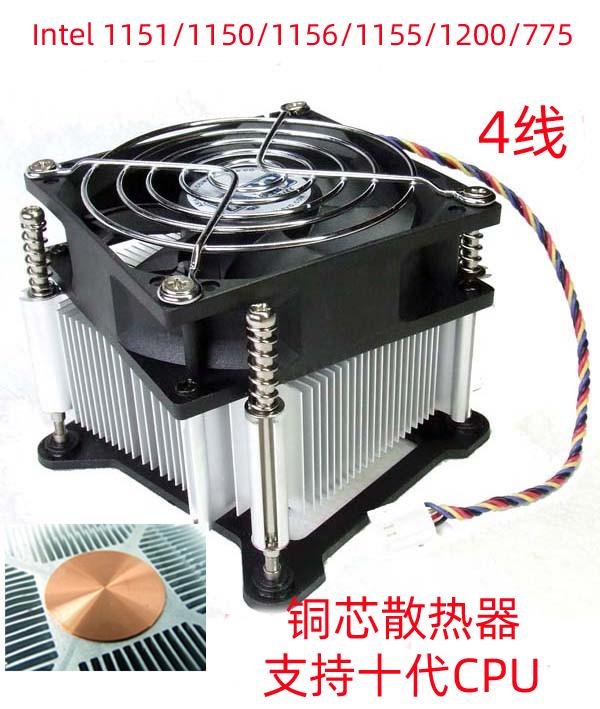 avc台式机1155610775CPU散热器静音铜芯4线智能温控调速玄冰超频