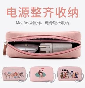 mac苹果笔记本Macbook电脑pro鼠标air充电器包头数据线收纳包移动硬盘电源线数码整理便携收纳盒袋子荣耀配件