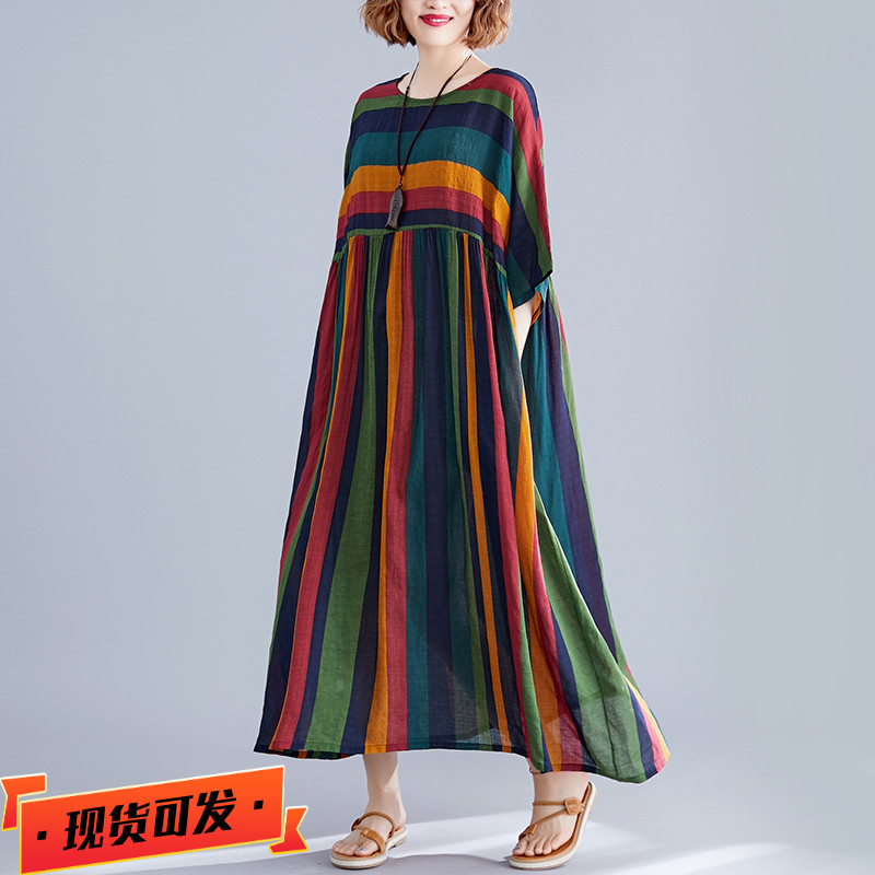Foreign style reduced age waist thick cover belly loose hide meat show thin dress summer dress new stripe retro swing skirt