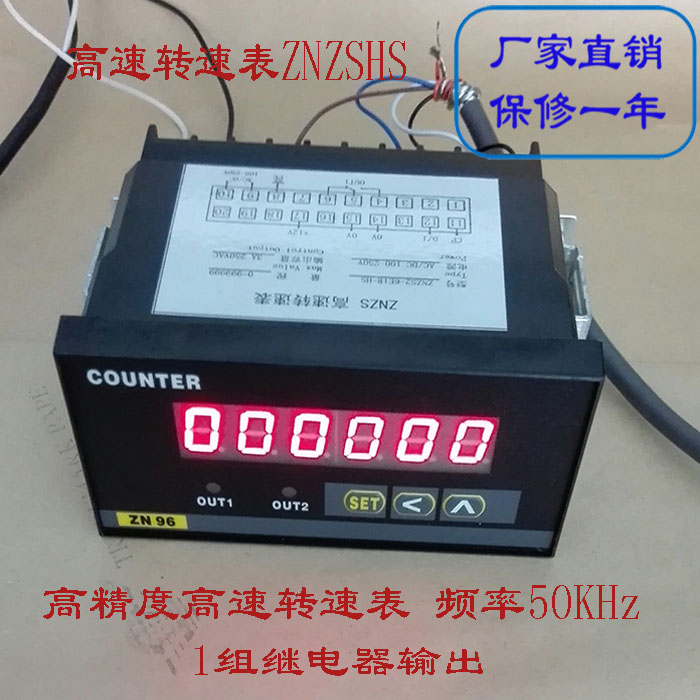高精度高速转速表测速仪速度表超速报警频率50KHZ  30万转/分钟