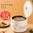 电饭煲饭锅家用1小型2人老式3迷你5升多功能半球普通一三角蒸米饭
