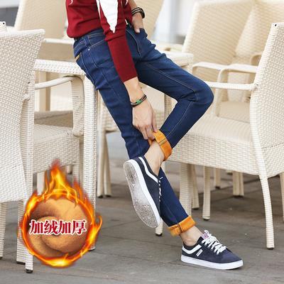 冬季加绒牛仔裤修身弹力小脚长裤加厚 两色27-36码-8055-P45 跑量