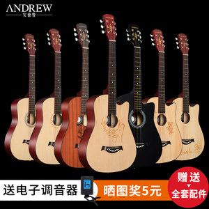 安德鲁38寸吉他民谣木吉他初学者新手入门成人吉它学生男女款乐器