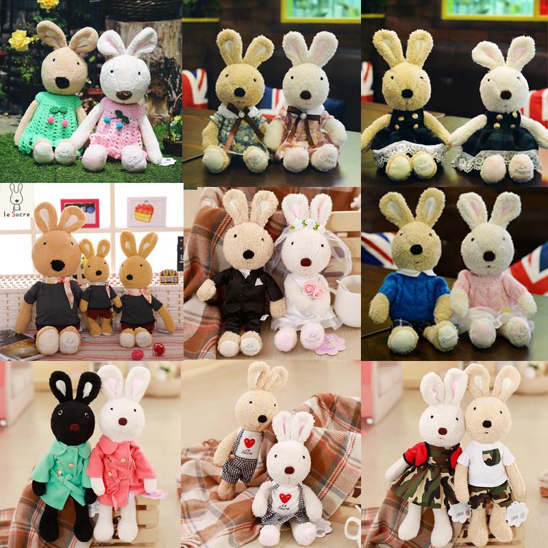 亏本特价日本le sucre正版砂糖兔太子兔魔力兔毛绒玩具公仔玩偶