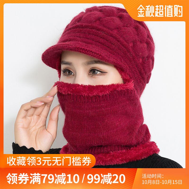 冬季女士帽子围脖围巾一体保暖中老年人妈妈奶奶冬天女骑车防风帽