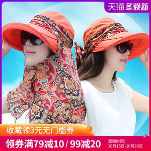 防晒帽子女夏遮脸防紫外线遮阳帽户外出游沙滩女士时尚百搭太阳帽