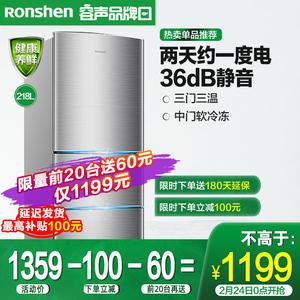 领50元券购买ronshen /容声bcd-218d11n冰箱