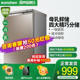 【正常发货】容声BD-86KTE冷柜冰柜家用母婴小型立式冷藏冷冻单温图片