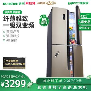 Ronshen/容声 BCD-432WD12FPA十字四门对开冰箱一级变频风冷超薄