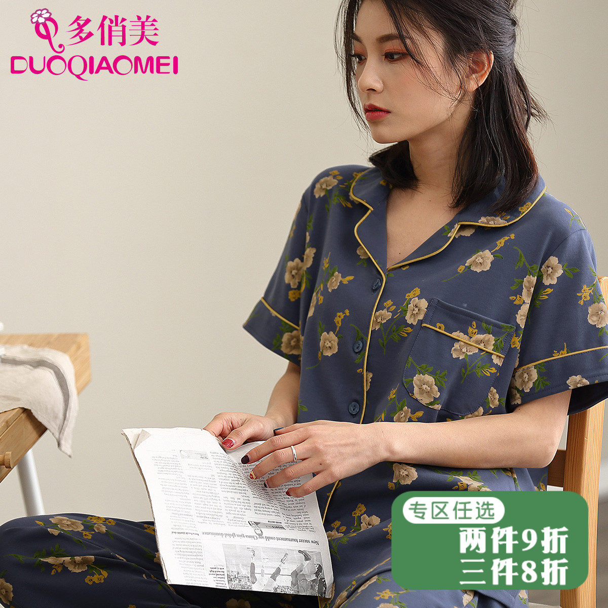 10月21日最新优惠短袖长裤夏季加大码妈妈天纯棉睡衣