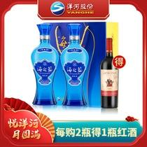 洋河蓝色经典海之蓝42度520ml2瓶洋河官方旗舰店绵柔型白酒