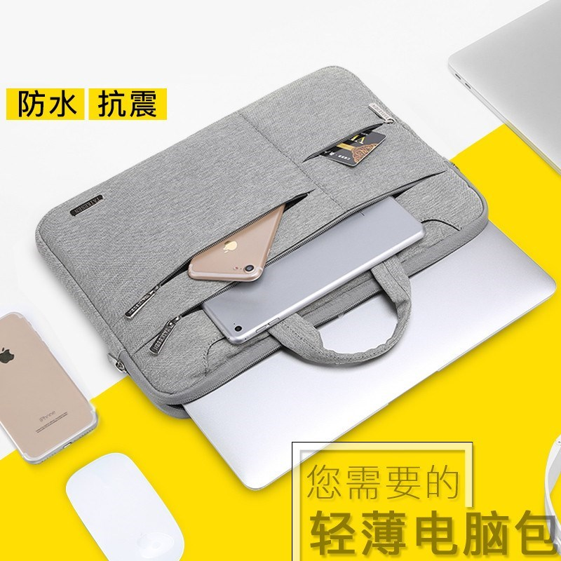 Huawei / Huawei inner bag is suitable for matebook, mate Book e x tablet and notebook