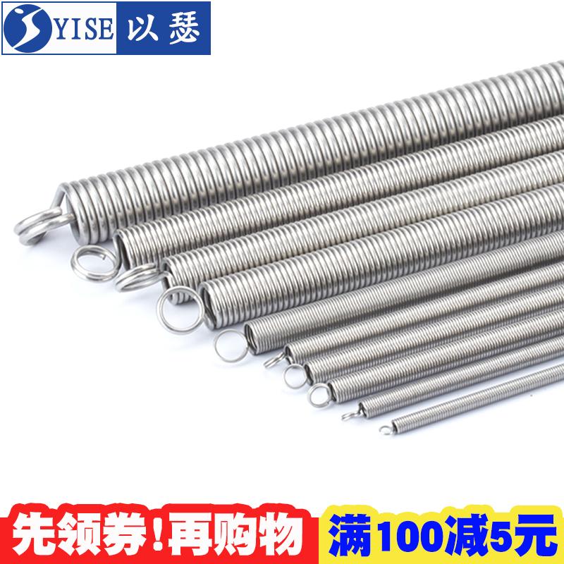 304不锈钢拉簧 拉力弹簧 线径0.3/0.5/0.6/0.7/0.8/1/1.2/1.5mm