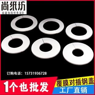 饰烟道遮丑其它中国大陆上海市 对插不锈钢燃气热水器排烟管装