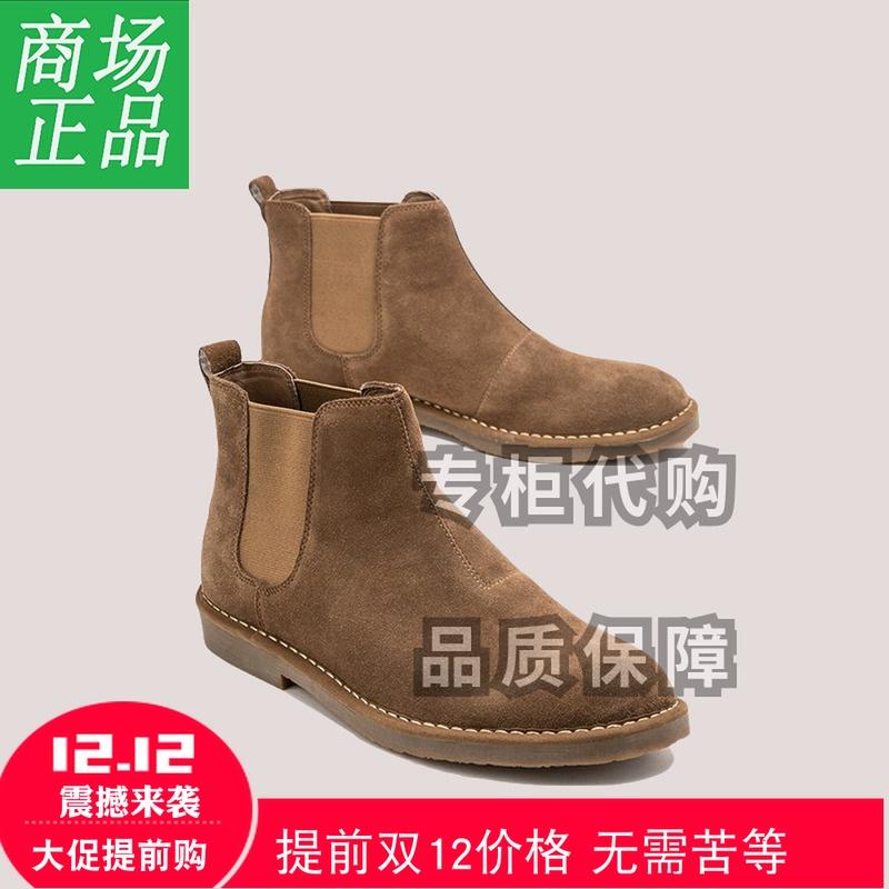 H96M8405年冬新款潮流男士休闲靴一脚套低跟圆头切尔西靴2018热风