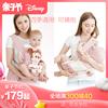 迪士尼新生婴儿背带腰凳秋冬坐凳轻便四季宝宝多功能抱娃神器抱凳