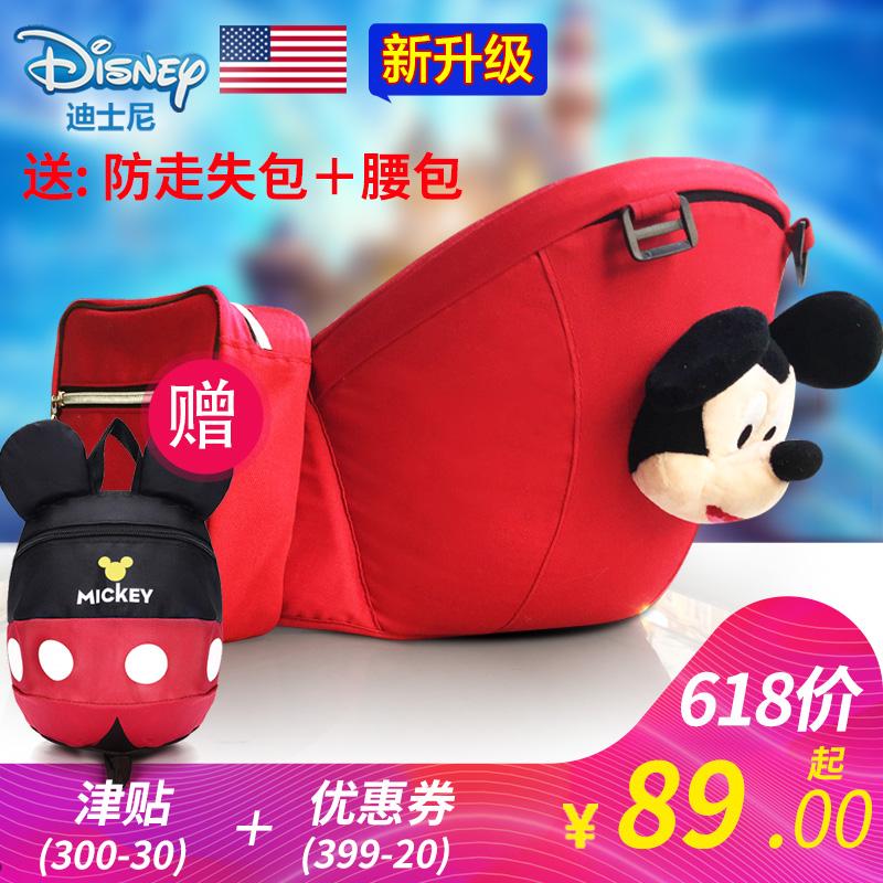 Disney迪士尼 腰凳质量怎么样,评价如何