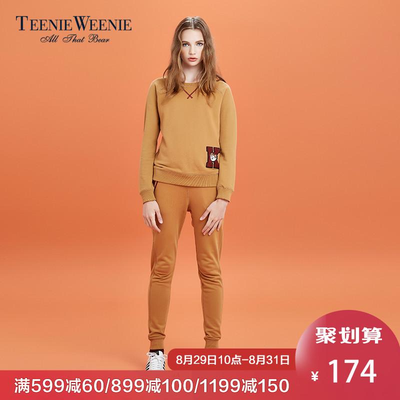 Teenie Weenie小熊冬季直筒裤女装小脚休闲裤裤子TTTM64C01E