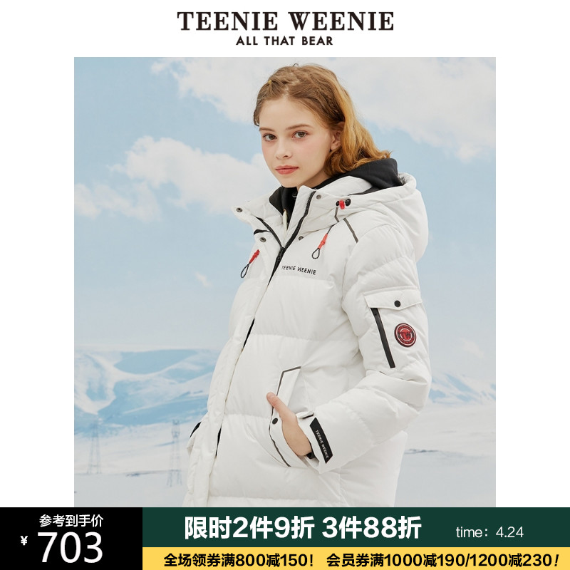TeenieWeenie bear down jacket women mid-length winter new hooded fashion Korean jacket trend