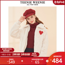 Teenie weenie bear imitation lambhair coat women's short autumn winter Korean fashion jacket fashion top
