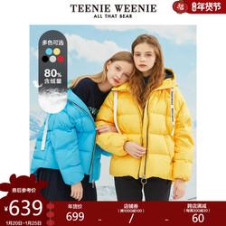 TeenieWeenie小熊短款羽绒服女冬季连帽黑色小个子休闲外套