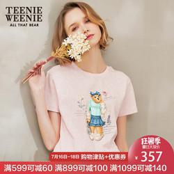 Teenie Weenie小熊2018夏装新款女式时尚印花短袖T恤TTRW82692K