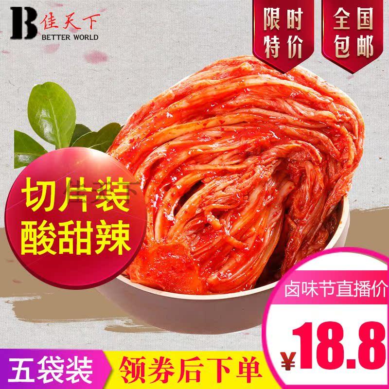 新龙江泡菜 韩国泡菜正宗辣白菜 下饭菜 朝鲜风味辣白菜共5袋包邮