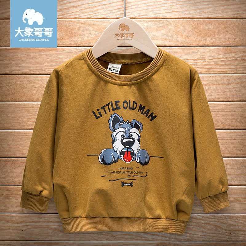 Autumn 2018 new cartoon pattern printed long sleeve T-shirt for boys and girls