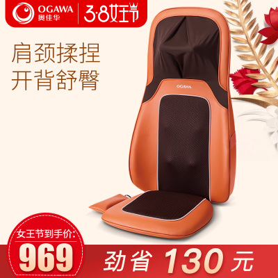 哪里买到奥佳华产品,奥佳华深圳实体店