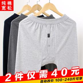 Тёплые колготки, кальсоны,  В пожилых человек осенние брюки мужчина хлопок один тонкая модель размер больше и шире свободный хлопок волосы брюки поддержка теплый подкладка брюки, цена 276 руб