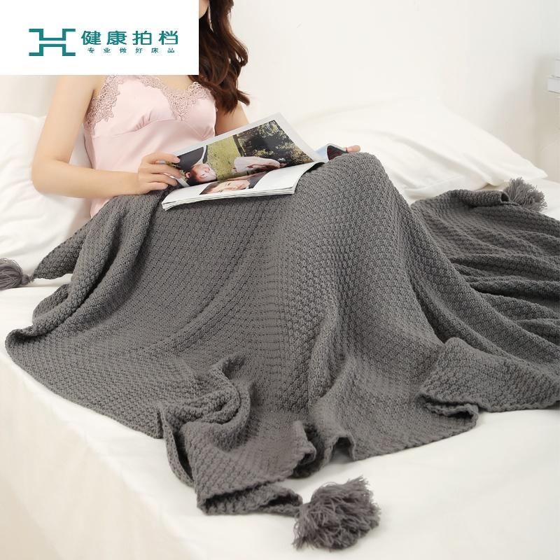 北欧风沙发休闲毯子办公室午睡盖毯学生宿舍单人针织小毛毯秋冬季