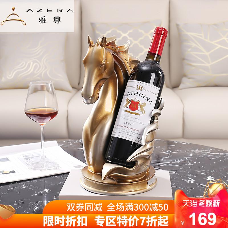 摆件欧式葡萄酒架 创意欧式红酒架 马头酒架酒具红酒装饰酒柜摆件
