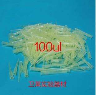 求精4×49吸头100ul1000个/包 3号枪头配求精三型紫色移液器 其它