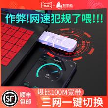 万年船移动随身wifi无限流量4g5g免插卡无线上网USB卡托便携路由器车载网络笔记本电脑手机智能热点全三网通