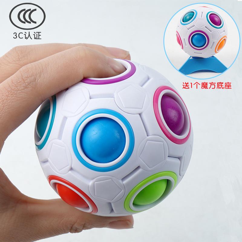 智力儿童玩具益智减压魔方无限彩虹球创意手指23迷你足球异形宝宝